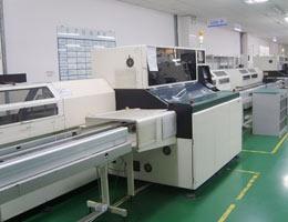 精抛液生产机械