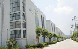 福吉公司厂房